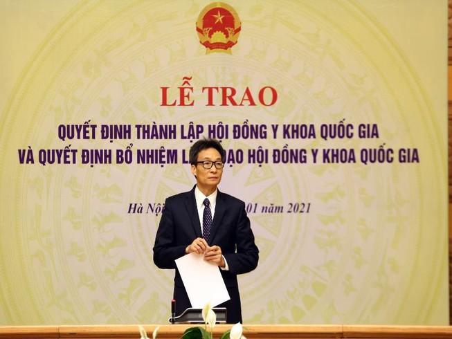 Việt Nam ra mắt Hội đồng Y khoa quốc gia đầu tiên - kinhtetrithuc.vn - ảnh 2
