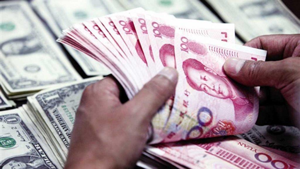 Trung Quốc nối lại tham vọng quốc tế hóa đồng nhân dân tệ kinhtetrithuc.vn 2