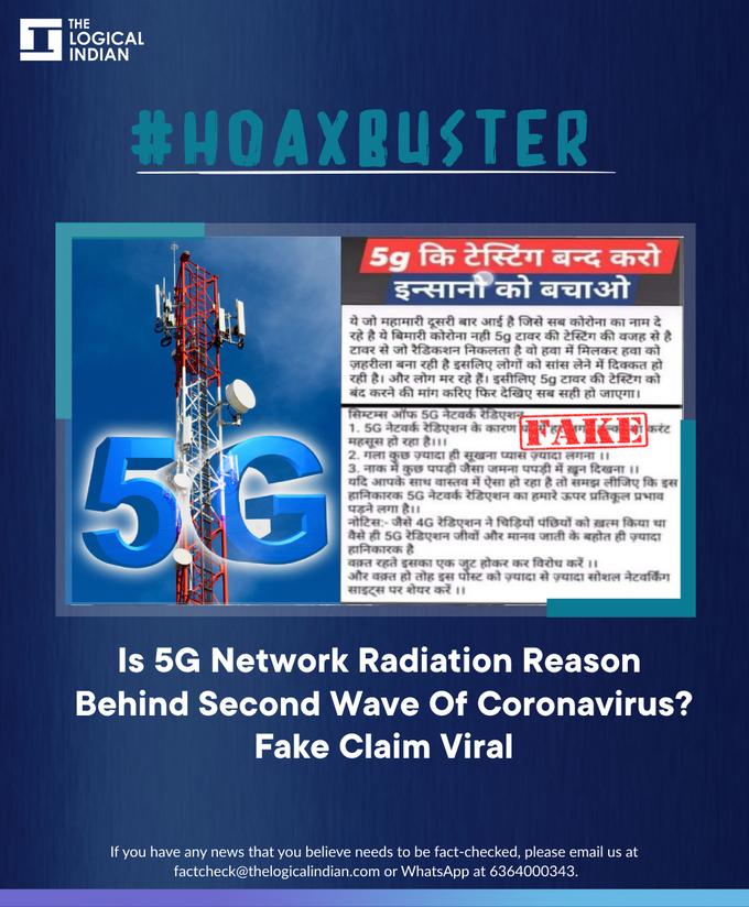Nhiều người Ấn Độ nghĩ bệnh nhân Covid tử vong vì sóng 5G - kinhtetrithuc.vn 1